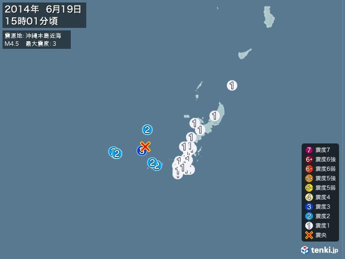 地震情報(2014年06月19日15時01分発生)
