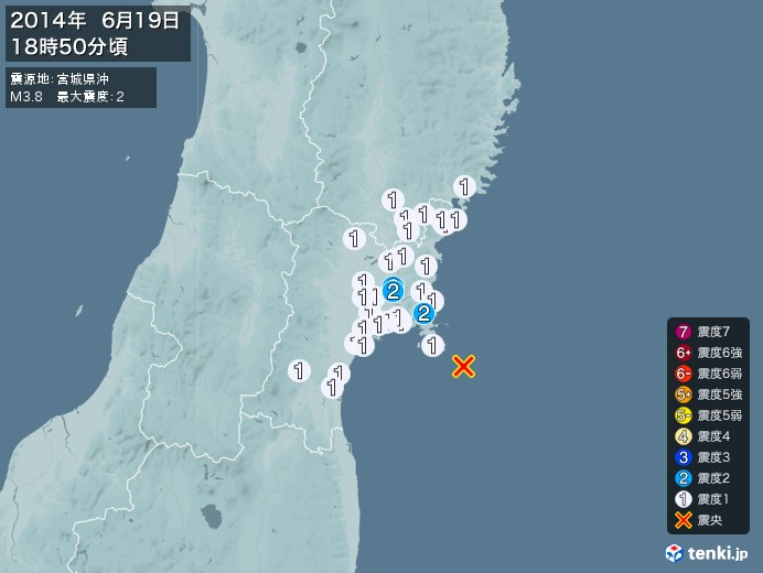 地震情報(2014年06月19日18時50分発生)