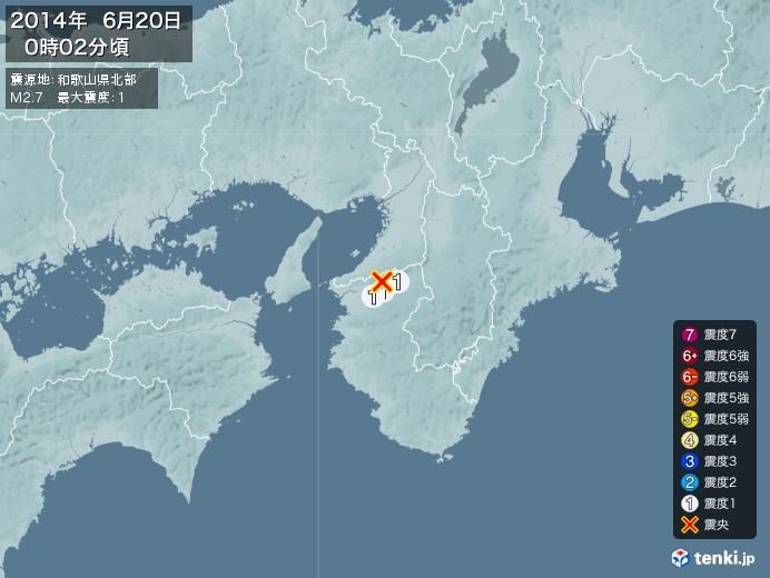 地震情報(2014年06月20日00時02分発生)