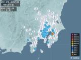 2014年06月20日01時43分頃発生した地震