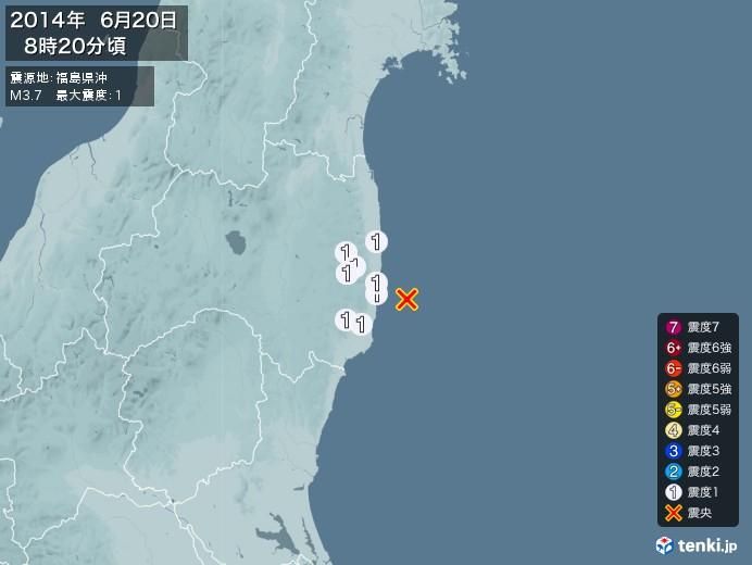 地震情報(2014年06月20日08時20分発生)