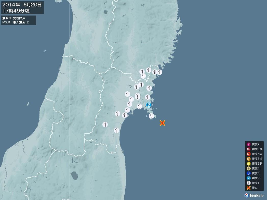 地震情報 2014年06月20日 17時49分頃発生 最大震度:2 震源地:宮城県沖(拡大画像)