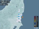 2014年06月21日00時08分頃発生した地震