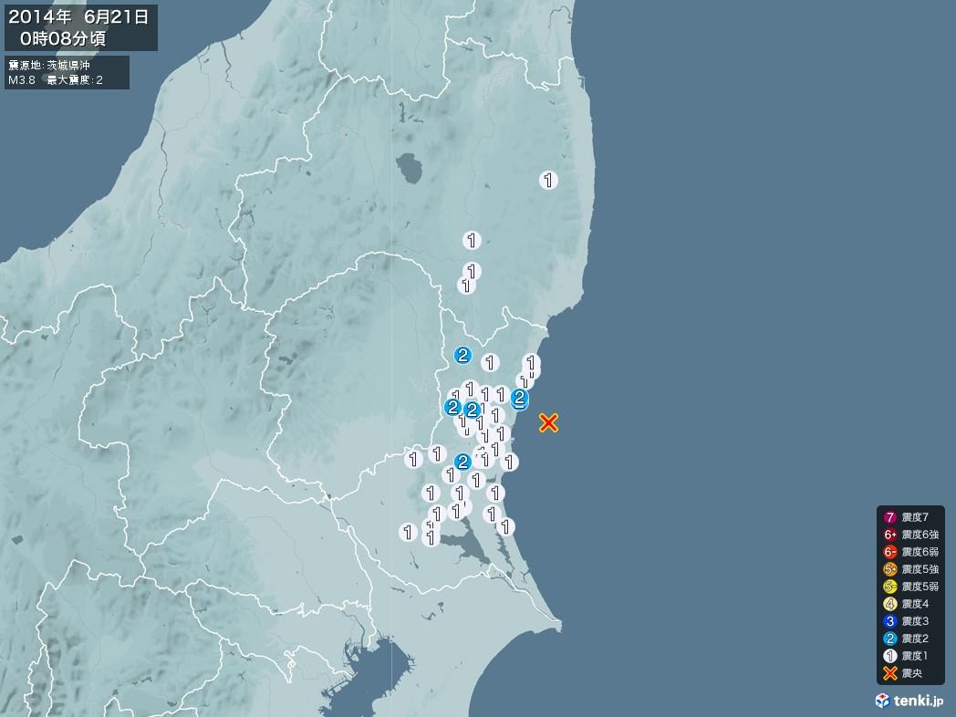 地震情報 2014年06月21日 00時08分頃発生 最大震度:2 震源地:茨城県沖(拡大画像)