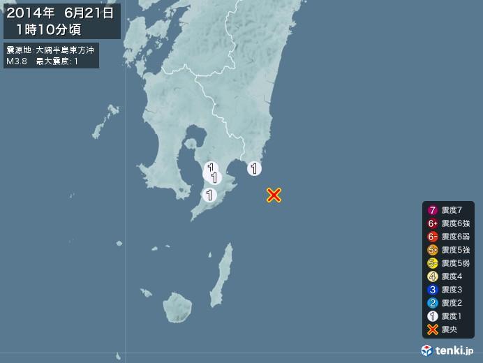 地震情報(2014年06月21日01時10分発生)