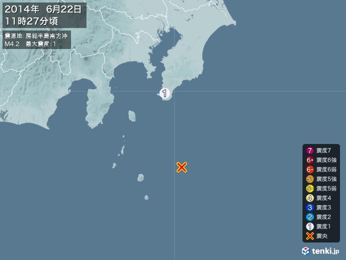 地震情報(2014年06月22日11時27分発生)