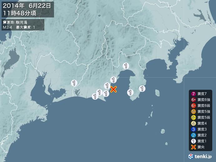 地震情報(2014年06月22日11時48分発生)