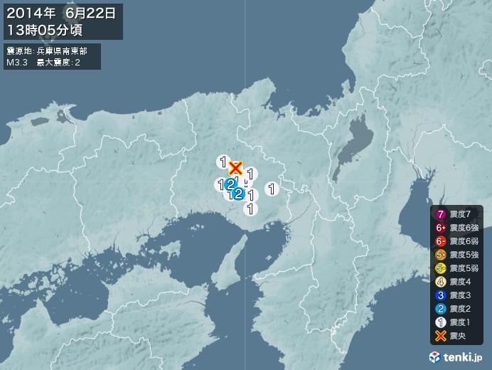 地震情報(2014年06月22日13時05分発生)