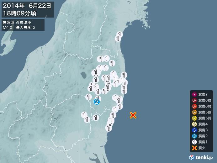 地震情報(2014年06月22日18時09分発生)