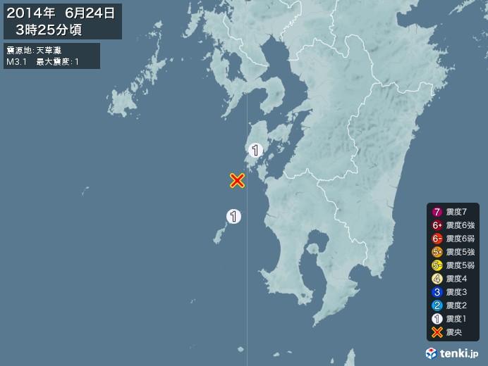地震情報(2014年06月24日03時25分発生)