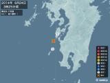 2014年06月24日03時25分頃発生した地震