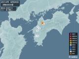 2014年06月24日03時46分頃発生した地震