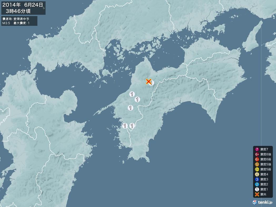 地震情報 2014年06月24日 03時46分頃発生 最大震度:1 震源地:愛媛県中予(拡大画像)