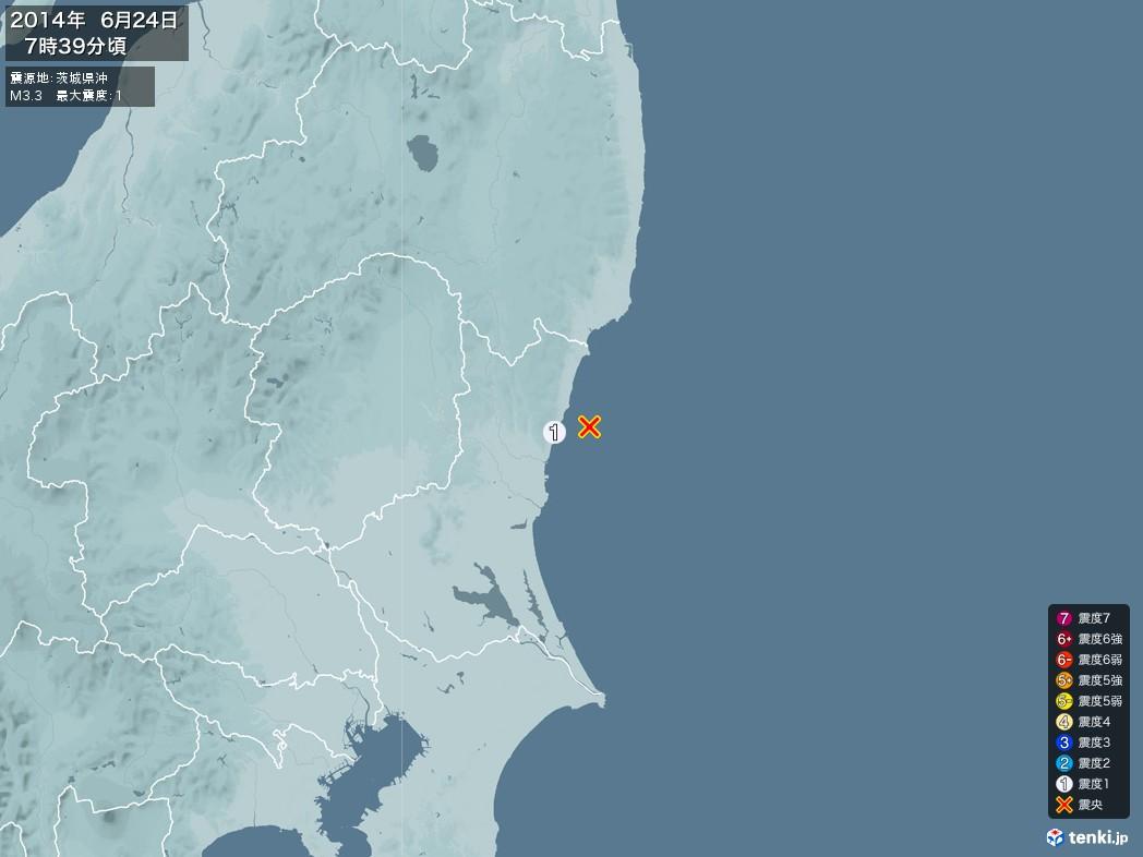 地震情報 2014年06月24日 07時39分頃発生 最大震度:1 震源地:茨城県沖(拡大画像)