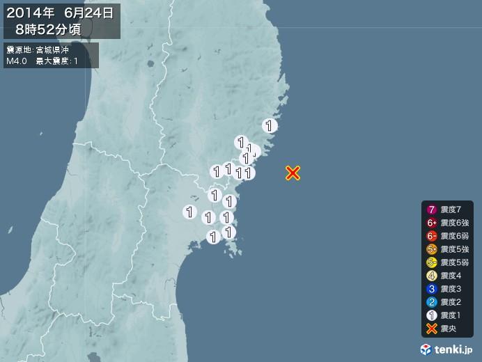 地震情報(2014年06月24日08時52分発生)