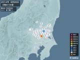 2014年06月26日00時41分頃発生した地震