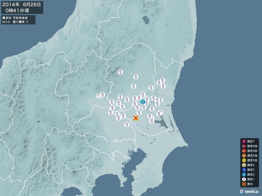 地震情報 2014年06月26日 00時41分頃発生 最大震度:2 震源地:茨城県南部(拡大画像)