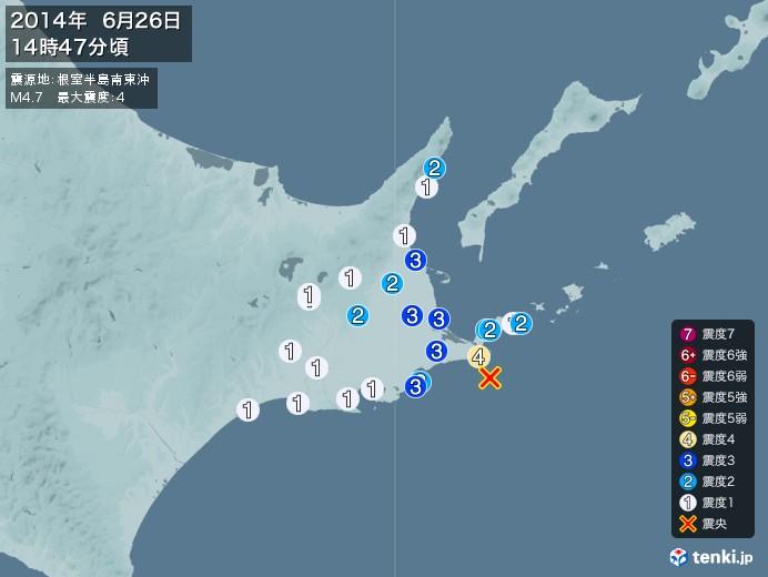 地震情報(2014年06月26日14時47分発生)