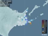 2014年06月26日14時47分頃発生した地震