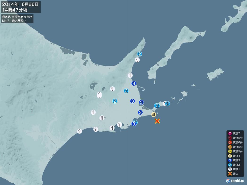 地震情報 2014年06月26日 14時47分頃発生 最大震度:4 震源地:根室半島南東沖(拡大画像)