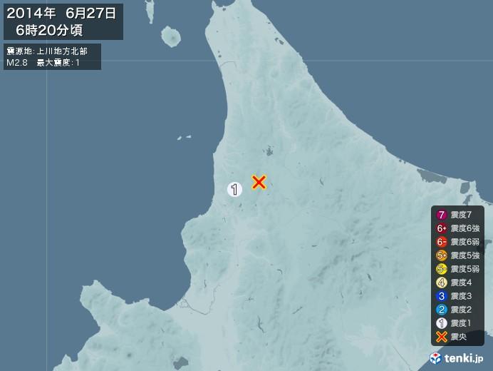 地震情報(2014年06月27日06時20分発生)