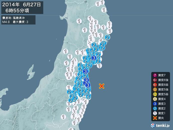 地震情報(2014年06月27日06時55分発生)