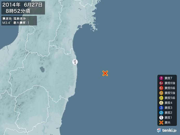 地震情報(2014年06月27日08時52分発生)
