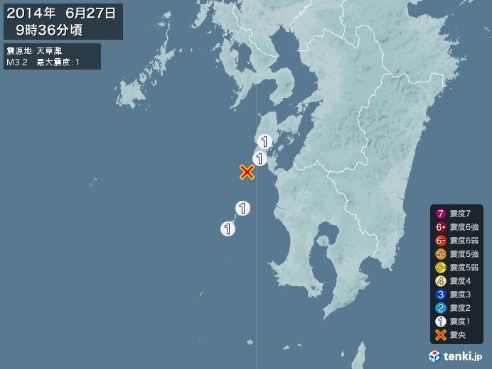 地震情報(2014年06月27日09時36分発生)