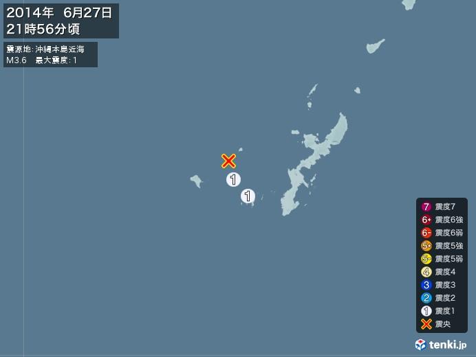 地震情報(2014年06月27日21時56分発生)