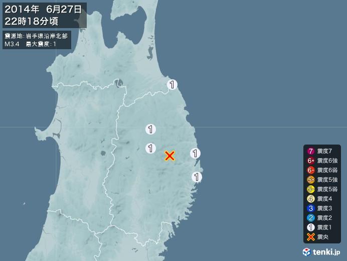 地震情報(2014年06月27日22時18分発生)