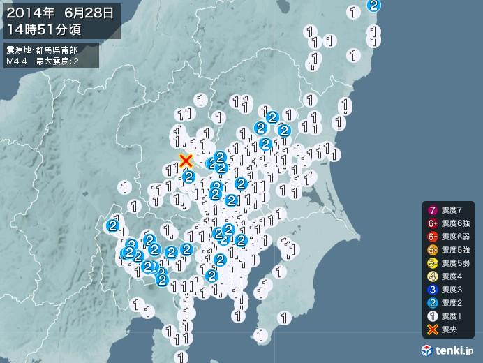 地震情報(2014年06月28日14時51分発生)