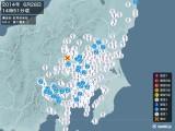2014年06月28日14時51分頃発生した地震