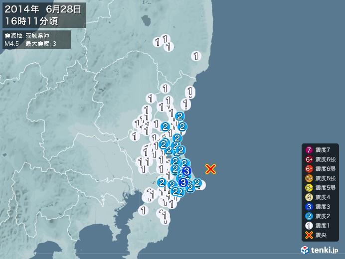 地震情報(2014年06月28日16時11分発生)
