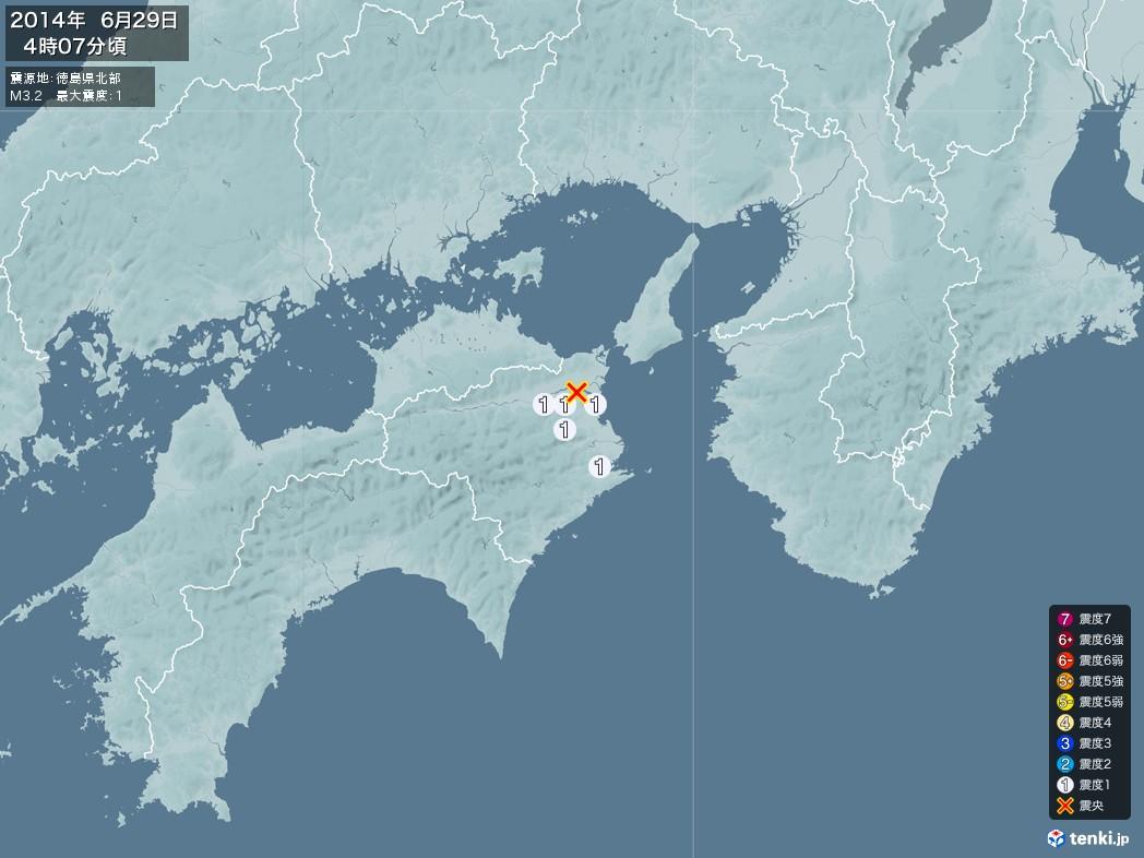 地震情報 2014年06月29日 04時07分頃発生 最大震度:1 震源地:徳島県北部(拡大画像)