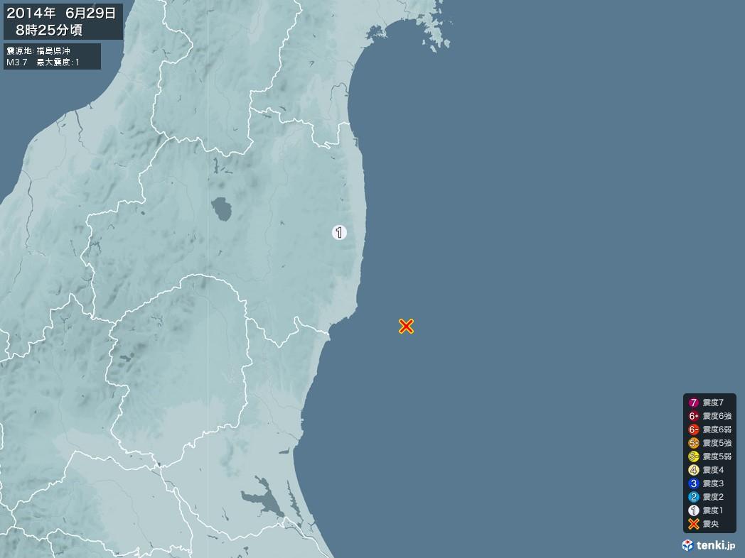 地震情報 2014年06月29日 08時25分頃発生 最大震度:1 震源地:福島県沖(拡大画像)