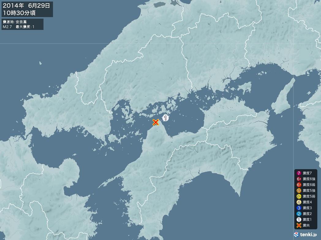地震情報 2014年06月29日 10時30分頃発生 最大震度:1 震源地:安芸灘(拡大画像)