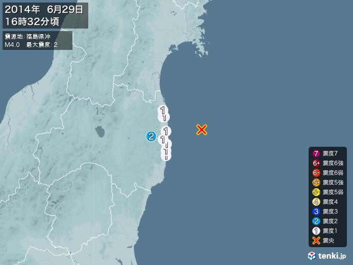 地震情報(2014年06月29日16時32分発生)