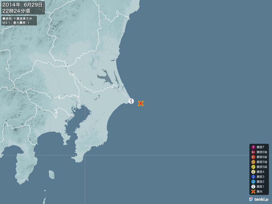 地震情報 2014年06月29日 22時24分頃発生 最大震度:1 震源地:千葉県東方沖(拡大画像)