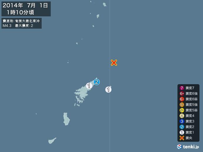 地震情報(2014年07月01日01時10分発生)