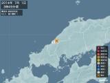 2014年07月01日03時49分頃発生した地震