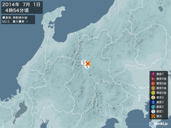 地震情報(2014年07月01日04時54分発生)