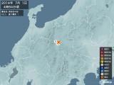 2014年07月01日04時54分頃発生した地震