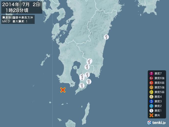 地震情報(2014年07月02日01時28分発生)