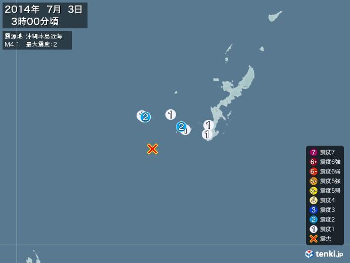 地震情報(2014年07月03日03時00分発生)