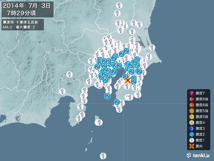 地震情報(2014年07月03日07時29分発生)