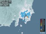2014年07月03日07時29分頃発生した地震