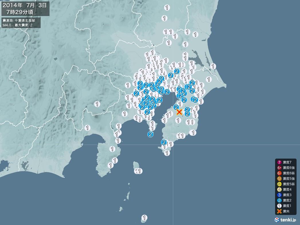 地震情報 2014年07月03日 07時29分頃発生 最大震度:2 震源地:千葉県北西部(拡大画像)