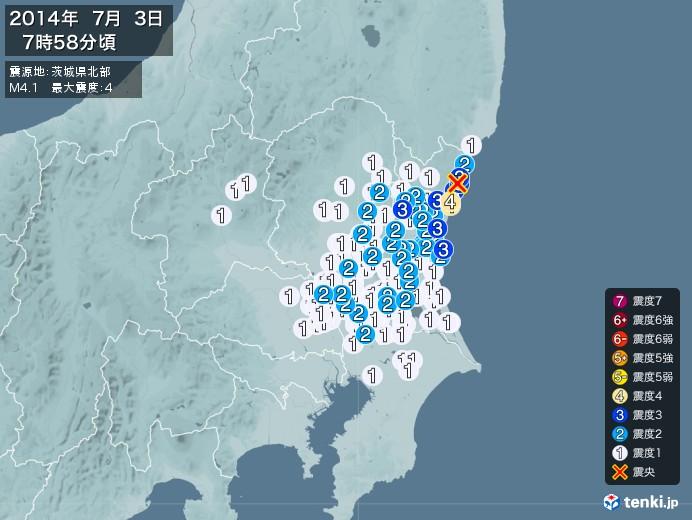 地震情報(2014年07月03日07時58分発生)