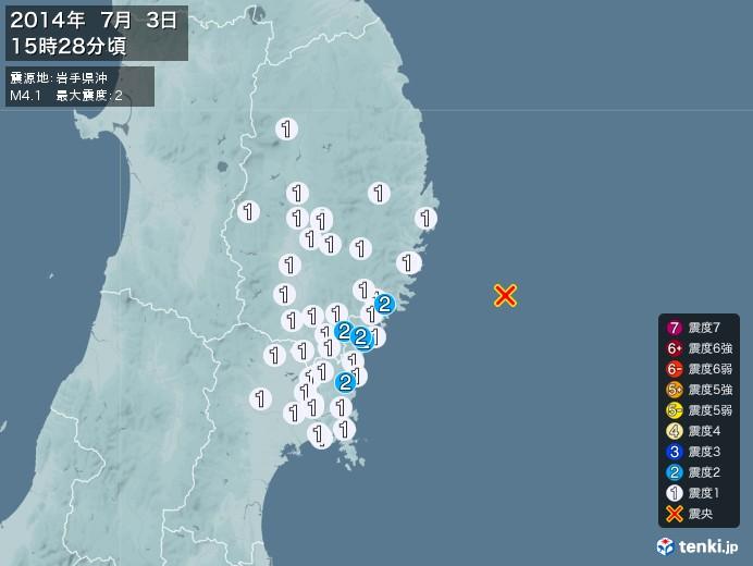 地震情報(2014年07月03日15時28分発生)
