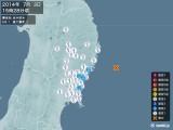 2014年07月03日15時28分頃発生した地震